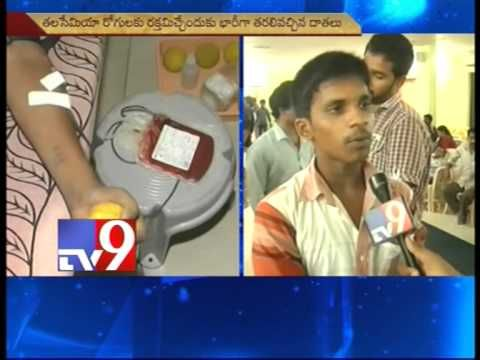 Donors offer blood to Thallacemia patients in Vijayawada