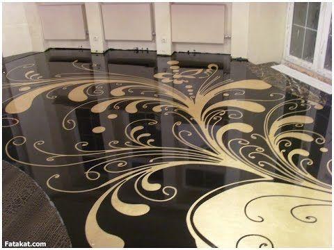 درس مهم لا يفوتك شرح شامل كيفية خلط المركبين Epoxy A B راتنج المصلب Epoxy Floor Floor Murals Painted Floors