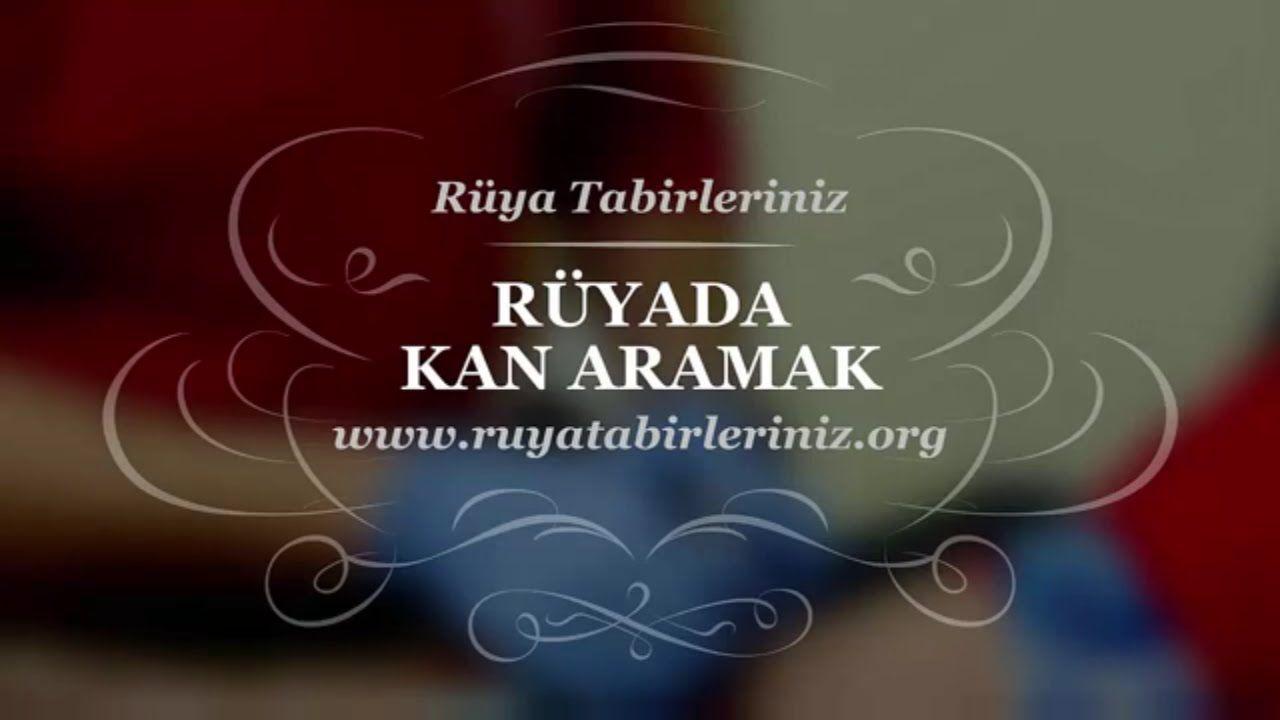 Rüyada Aldatılmak Ne Demek ( İslami Yorumu)