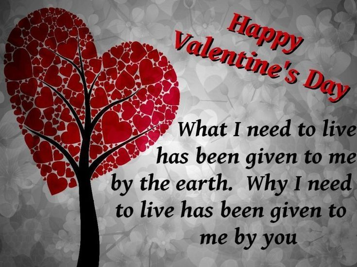 Valentine's Day : Heart Tree With Lovely Quotes For Valentines Day #valentinesdayquotes #valentine...,  #heart #lovely #quotes #valentine #valentines #valentinesdayquotes