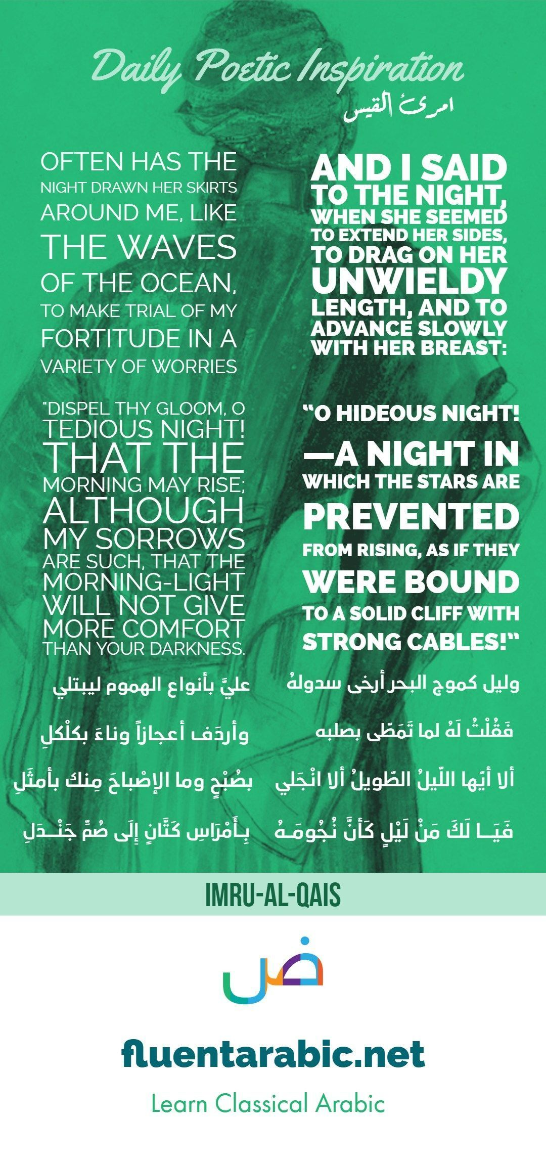 Imru Al Qais Poetic Inspiration The Gloomy Night Fluent Arabic Arabic Poetry Poetic Sayings