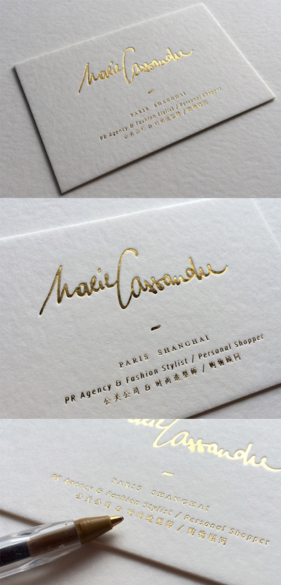 White Calligraphy Business Card Business Cards Gold Business Card Business Card Design Beautiful Business Card