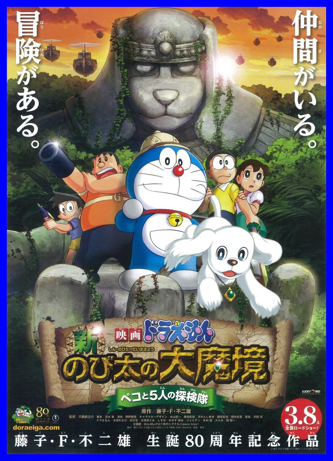Lucky Red punta ancora forte su Doraemon * Dopo il successo cinematografico ottenuto con Doraemon: Il Film, arrivato nelle sale italiane il 6 Novembre 2014, come minimo sarebbe stato lecito attendersi una nuova mossa da parte di Lucky Red; mossa che, in seguito alla pubblicazione in home video del film in CGI, non è tardata ad arrivare. E così dopo Stand by Me Doraemon, il titolo originale del primo film in computer grafica dedicato a Doraemon [...]