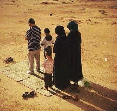 Image result for family prayers islam