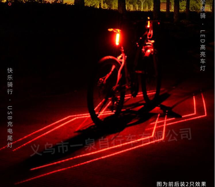 This Is The Newest Bicycle Laser Rear Light From Dongguan