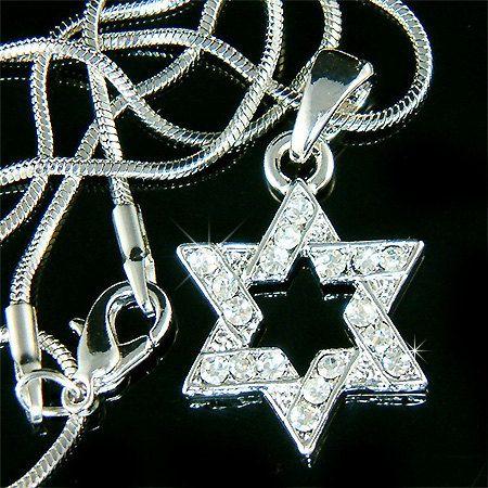 Hanukkah Swarovski Crystal STAR OF DAVID judaism jewish by Kashuen, $35.00