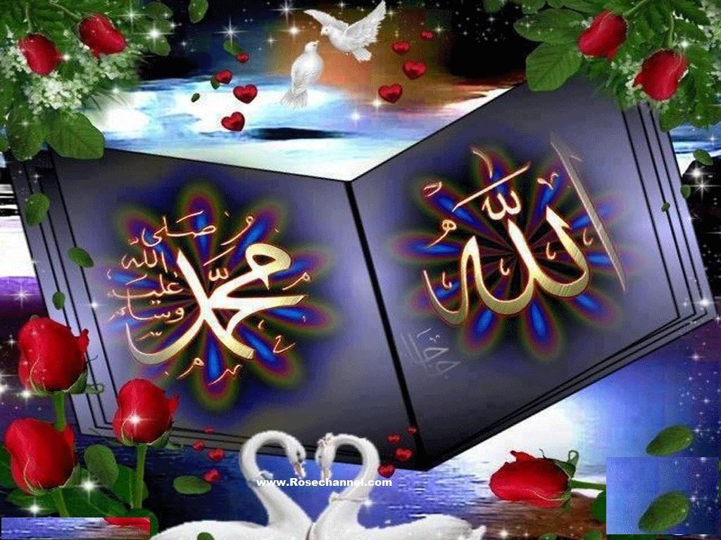 Ibrahim 3d Name Wallpaper Allah And Muhammad Hd Wallpaper Wallpapersafari Best