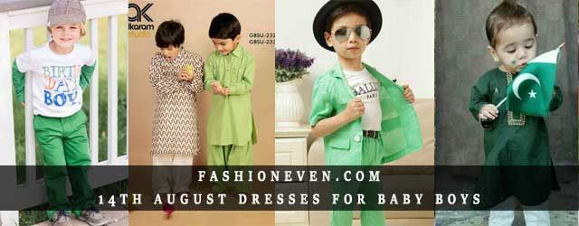 f597545a45 New styles of little boys kurta shalwar kameez and jeans shirt dresses for 14th  august dresses for baby boys in Pakistan 2017