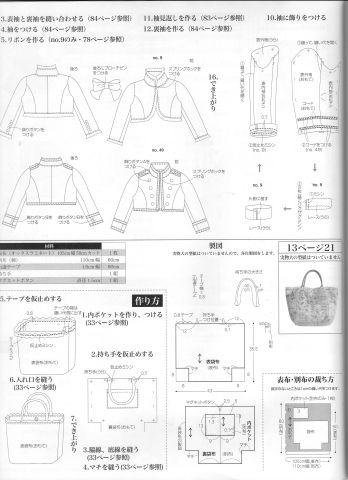 Military Style007 | gothic lolita patterns | Pinterest | Fashion ...
