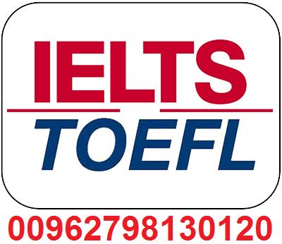 شهادات الايلتس و التوفل للبيع 00962798130120 معتمدة مضمونة بدون امتحان Ielts Allianz Logo Toefl