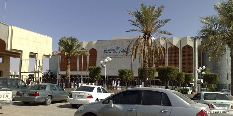 Qassim University Qassim University Wonderful Places Travel