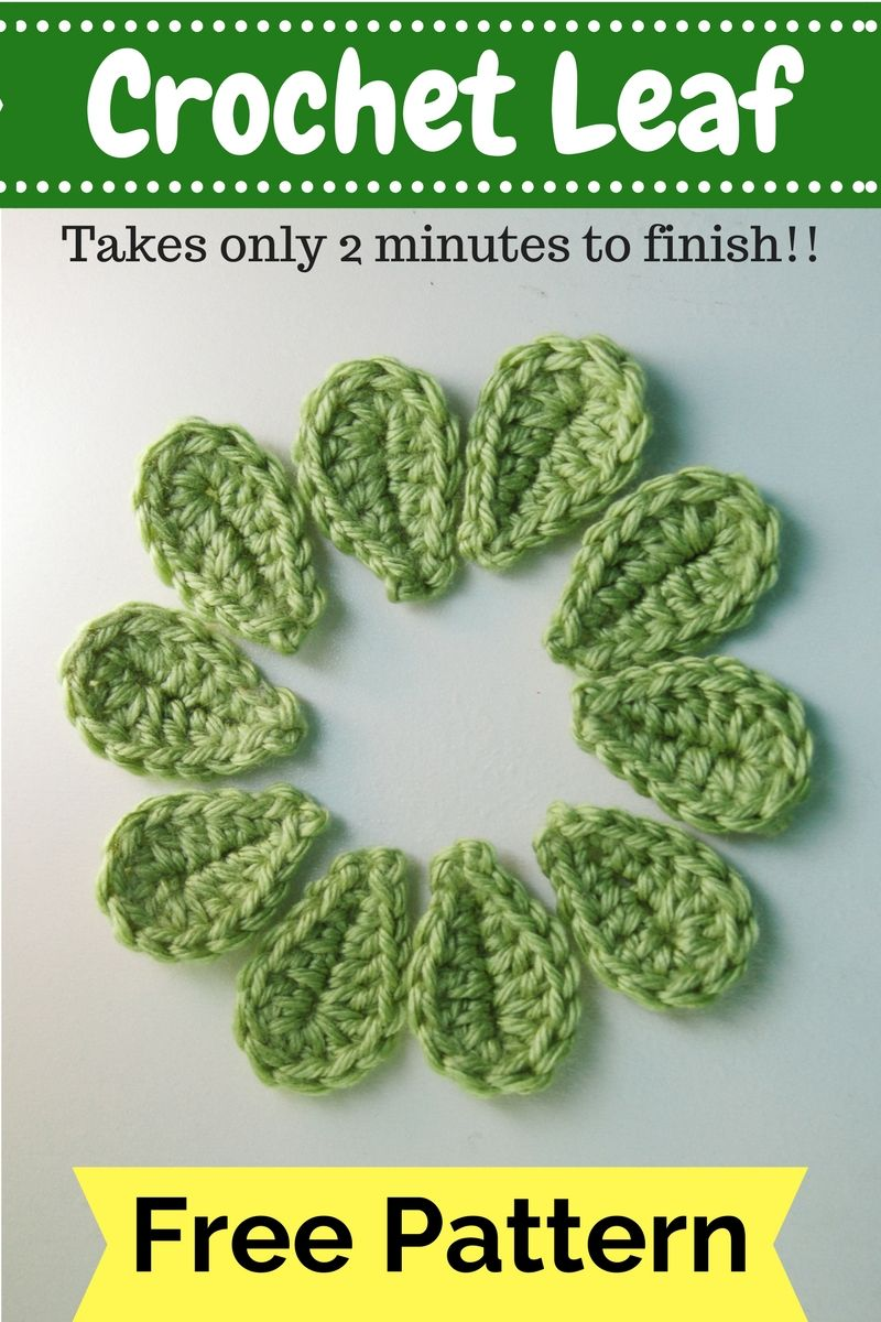 2 Minute Leaf- Free Pattern | Crochet flowers, Leaves and Crochet