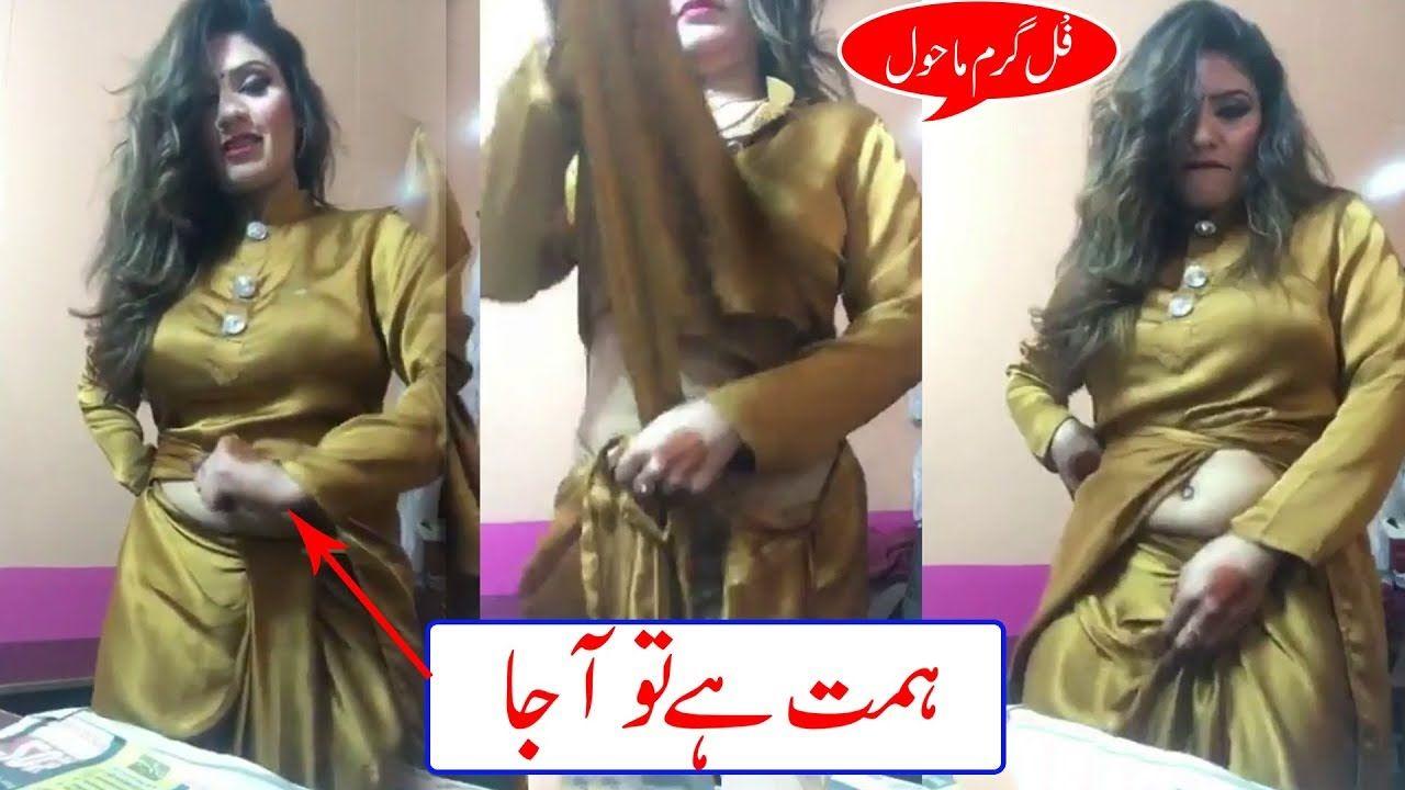 Pakistani Sexy Dancers - Sonam Chaudhary  Afreen Khan -1574