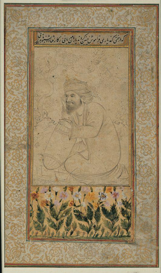 The history of iranian asian art