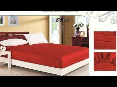 خياطة ملاية سرير باستك مع المخدة بطريقة سهلة الجزء الاول Youtube Home Decor Furniture Home