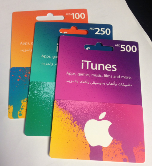 FREE ITUNES CARDS 2018 ITUNES GIFT CARD CODE 2018 FREE