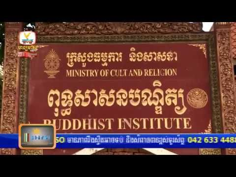 Hangmeas HDTV - Cambodia news - Khmer hot news today - 12 Jan 2017