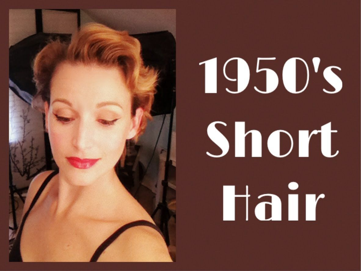 1950's short hairstyle-using a roller set | lovely | short