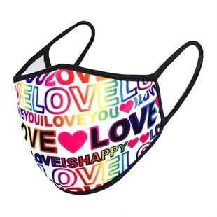 Photo of Love Mask