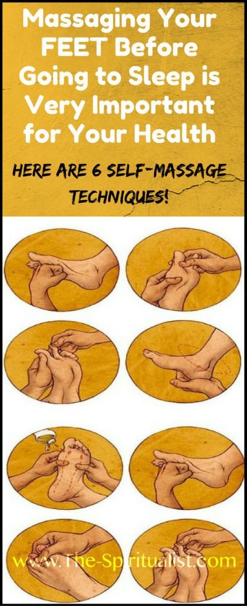 Trick Massages
