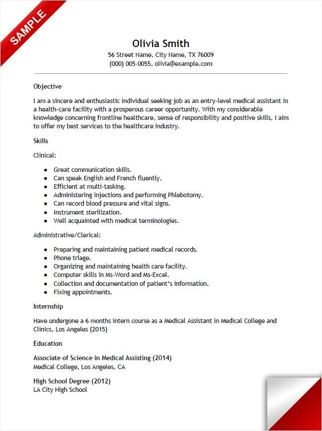 Entry Level Medical Assistant Resume with No Experience Resume - high school resume examples for college admission