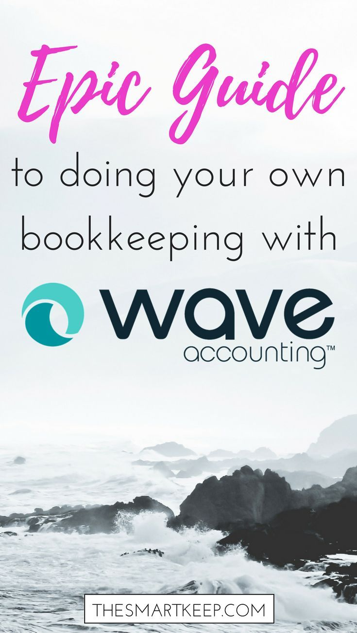 Epic guide to wave accounting for your online business wave epic guide to wave accounting for your online business wave accounting blogging and business solutioingenieria Image collections
