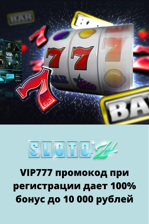Игровые автоматы на настоящие деньги slotozal игровой автомат славяне