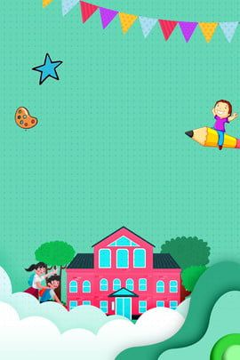 Fresh Cartoon Trees Kindergarten Enrollment Poster Background Psd