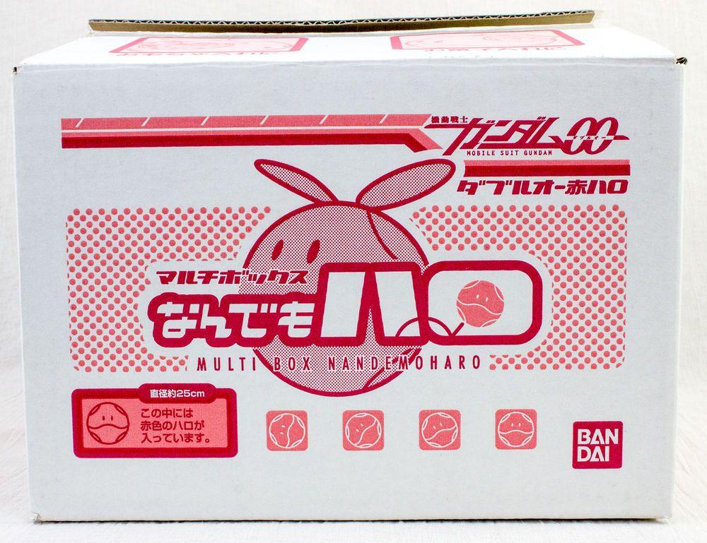 Gundam Mascot Robot Haro Multi Box Red Ver. Bandai Figure JAPAN ANIME MANGA