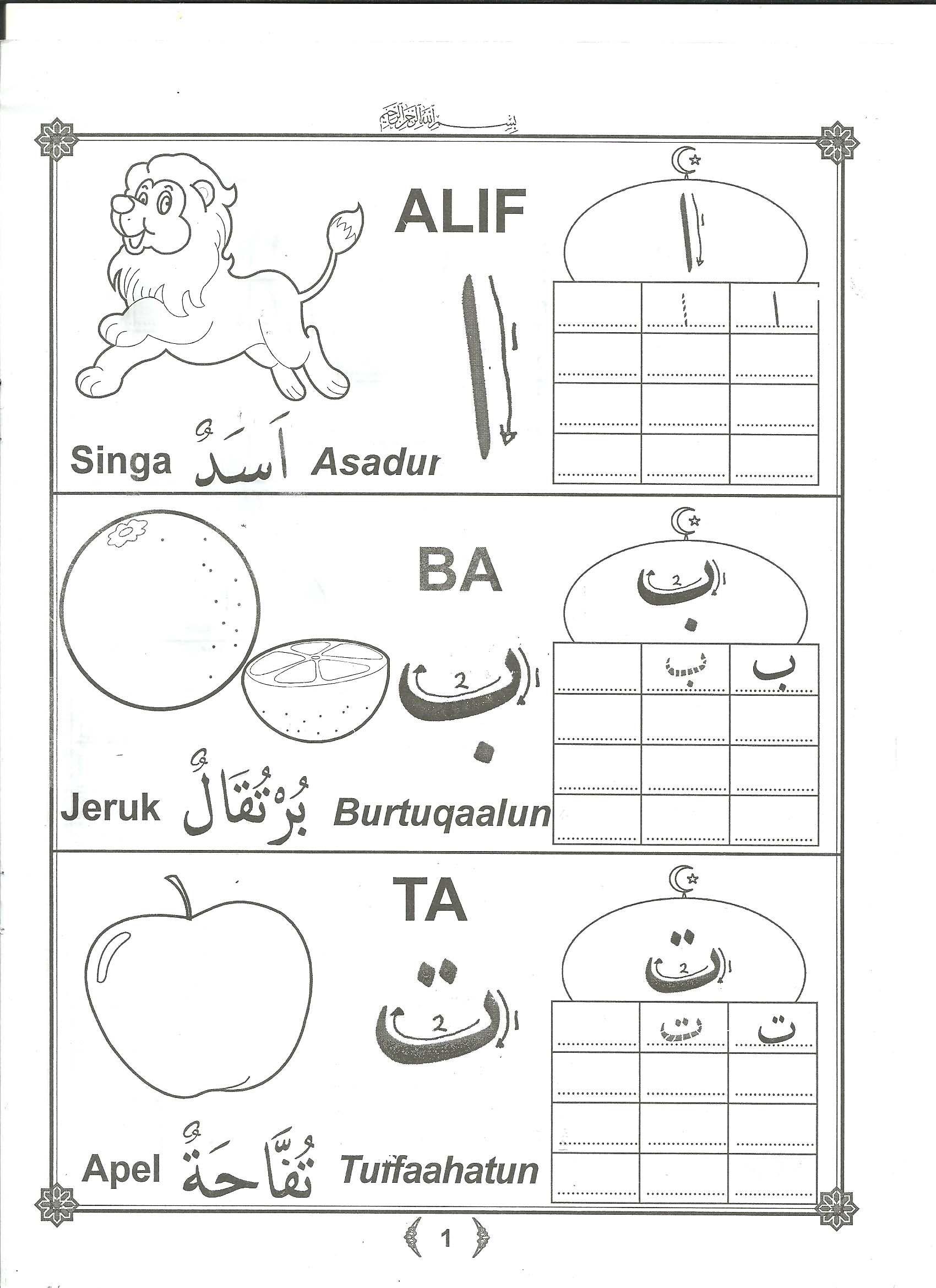 Mewarnai dan Menulis Huruf Hijaiyah dan Angka Arab Abjad