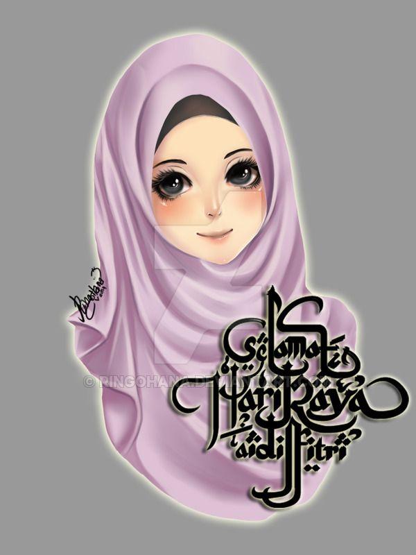 Марта, красивые исламские картинки девушек с надписями