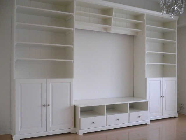 Ikea hack on pinterest liatorp hemnes and ikea mobile bianco muebles salon liatorp e salones - Porta televisore ikea ...