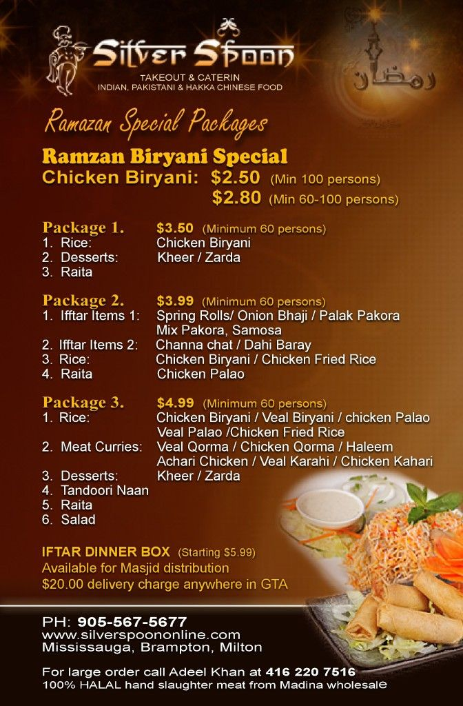 This Ramadan 2013 Silver Spoon Is Bringing A Very Special Deal For Desi Food Lovers In Mississauga Milton Brampt Food Takeout Restaurant Indian Food Recipes