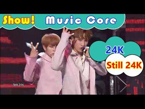 [HOT] 24K - Still 24K, 투포케이 - 스틸 투포케이 Show Music core 20160917