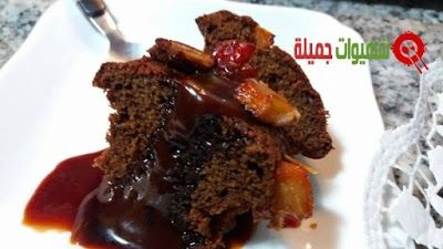 Pin By Recettes Jamila On Mes Gateaux Food Beef Blog