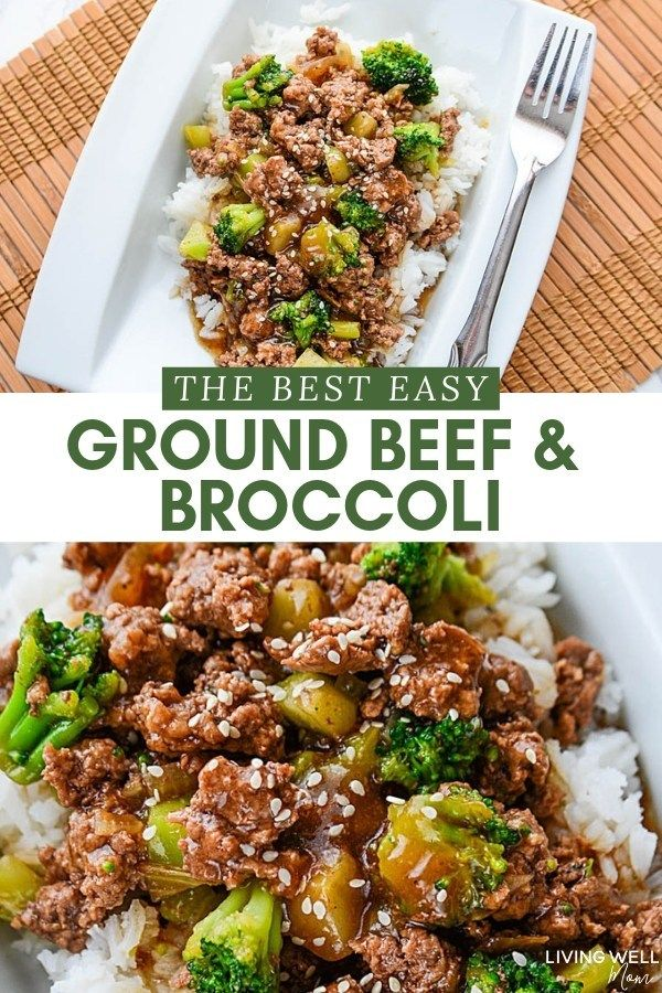 Easy Ground Beef and Broccoli {Gluten-Free, Dairy-Free}