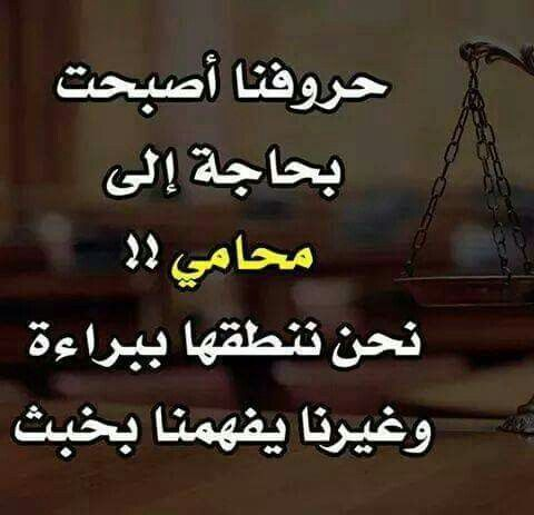 Pin By May Shenawy On اقوال Friends Quotes Ex Best Friend Quotes Best Friend Quotes