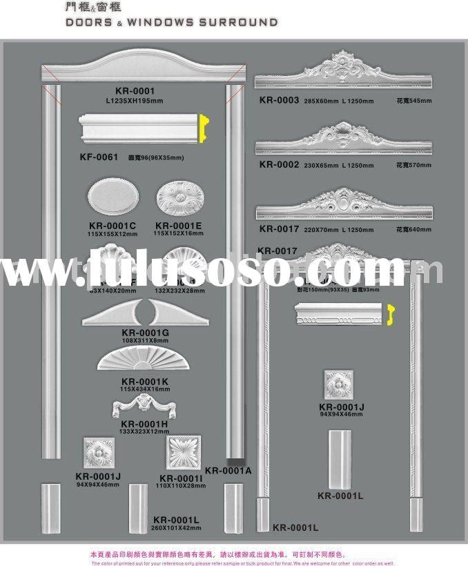 Door trim exterior door trim molding exterior door trim for Over door decorative molding