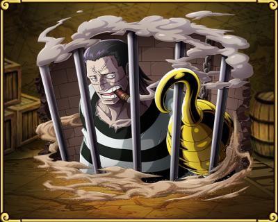 トレクル クロコダイル 囚人 の評価とステータスと進化素材 ワンピース トレジャークルーズ sir crocodile one piece chapter one piece photos