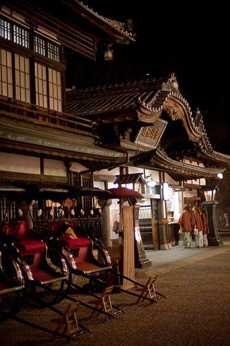 道後温泉 Dougo Onsen 美しい場所 行ってみたい場所 美しい