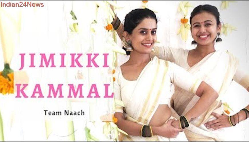Jimikki Kammal Dance I Velipadinte Pusthakam I Team Naach Choreography Dance Videos Choreography Bollywood Dance Classes