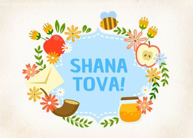 Rosh Hashanah � decorated label card #roshhashanah Rosh Hashanah ? decorated label card #Ad , #AD, #Hashanah, #Rosh, #decorated, #card #roshhashanah Rosh Hashanah � decorated label card #roshhashanah Rosh Hashanah ? decorated label card #Ad , #AD, #Hashanah, #Rosh, #decorated, #card #roshhashanah