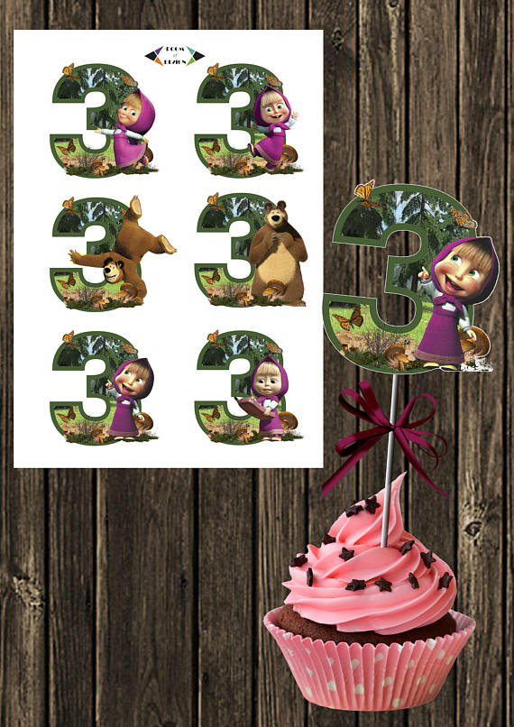 Masha and the Bear printable Masha and the Bear Number 3 Centerpieces Masha and The Bear Cake