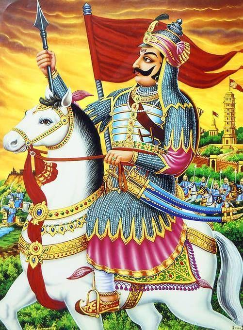 Maharana Pratap HD Wallpaper Photos, Images, Pics ...