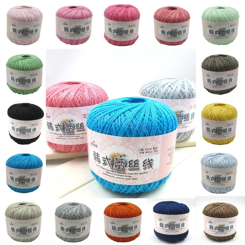 NEW Wholesale Sale popular colors Lace Soft Crochet Cotton yarn hand knitting