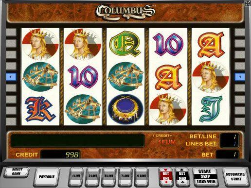 игровые автоматы играть бесплатно и без регистрации онлайн черти