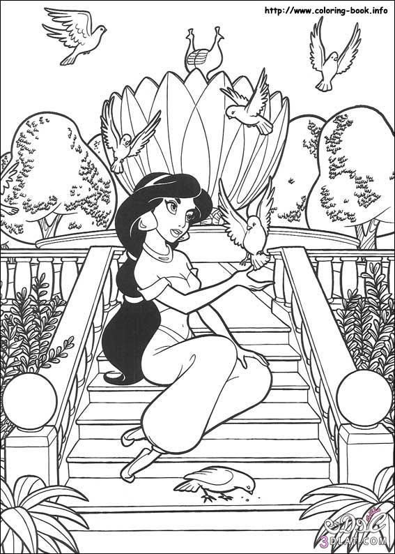 صور تلوين للاطفال صور اميرات للتلوين صورتلوين 2014 Princess Coloring Pages Disney Princess Coloring Pages Disney Coloring Pages