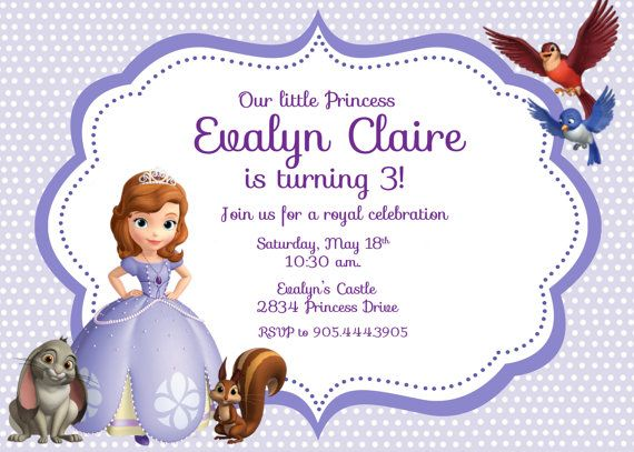 Beautiful Sofia The First Birthday Party Invitation   Digital File