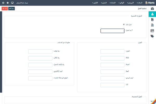 Aliphia Com برنامج فواتير تصميم فاتورة مهنية على الإنترنت Bar Chart Chart
