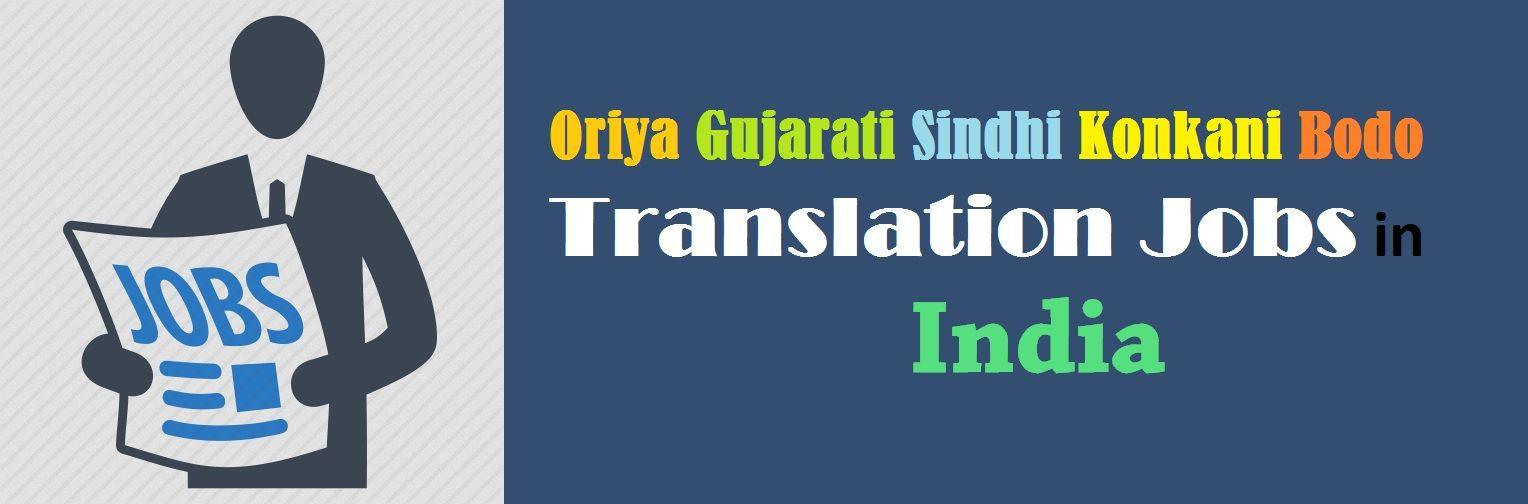 Freelance Language Translation Jobs In Delhi India Noida Mumbai Pune Chennai Language Translation Language Translation